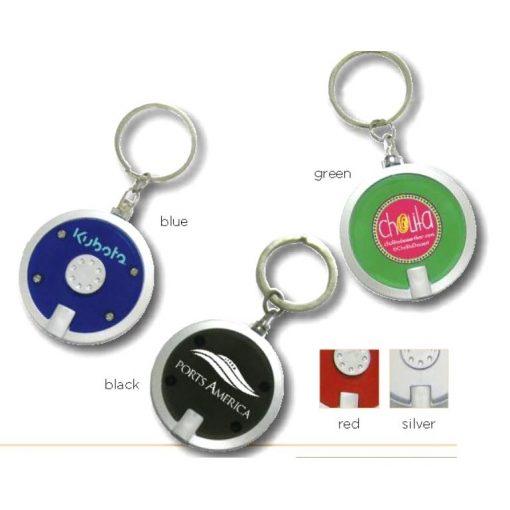 Disc Key Lite